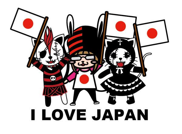 Finding Hope. We Love Japan, support Red Cross efforts